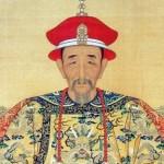 Keizer Kangxi ( 1662 – 1677)